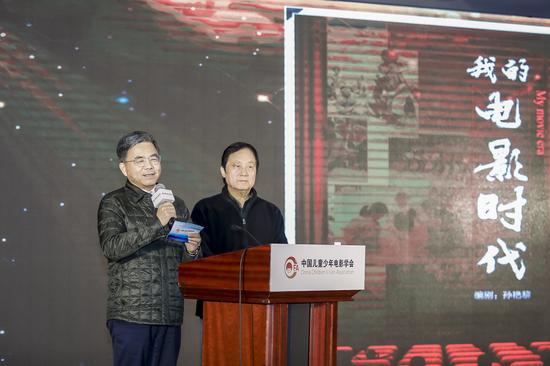 中国电影集团公司总经理乐可锡、中国电影集团公司原党委书记窦春起为一等奖作品开奖