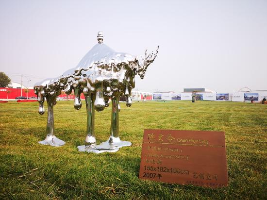 陈文令作品 中国风景NO.1 155x182x100cm 不锈钢 2007
