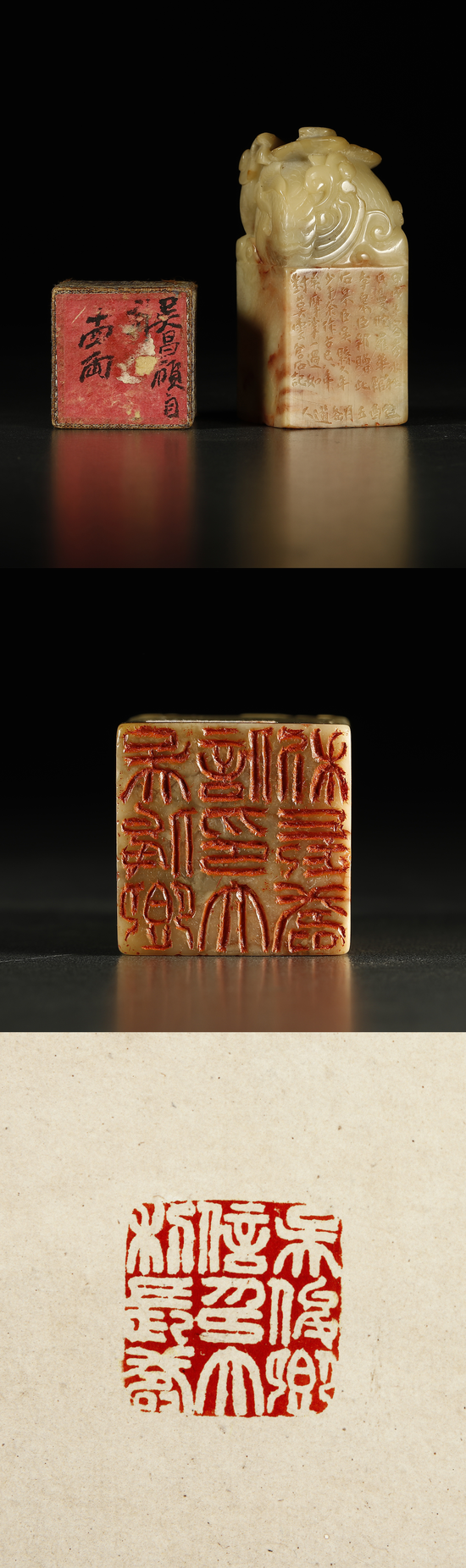 2018西泠春拍   清·吴昌硕刻凤钮寿山石自用印   1885年作