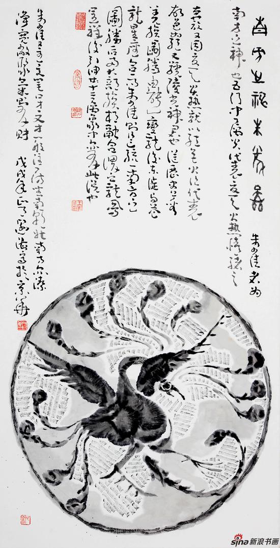 朱雀69×138cm