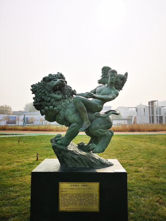 王斐作品 王的征程 青铜雕塑172×172×102cm