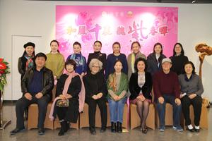 2018中国当代著名女画家十人展在京开幕