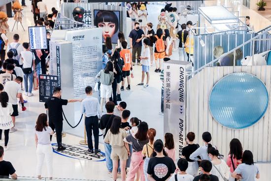 重庆潮流艺术周的展览现场