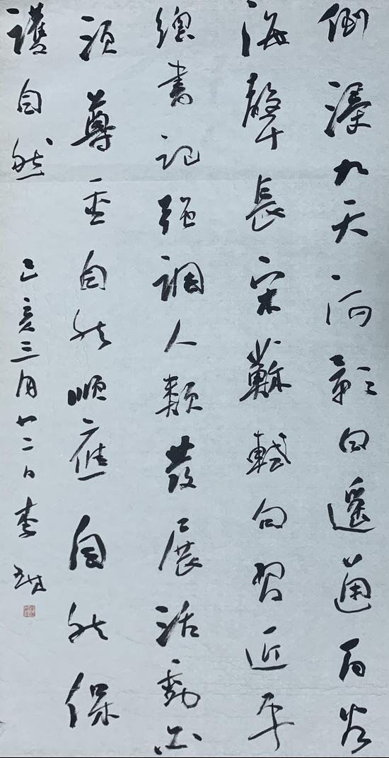 作品名称:行书苏轼诗句