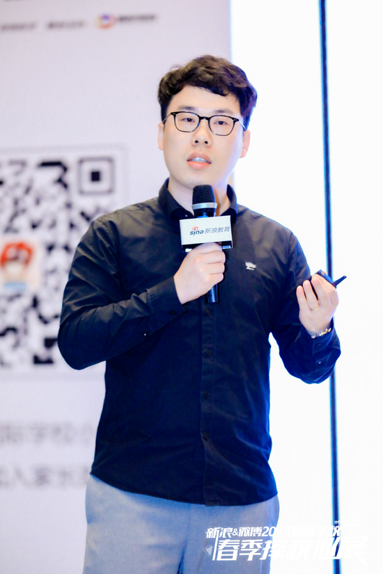 深圳国际化学校校长论坛举行 探索大湾区国际教育新生态