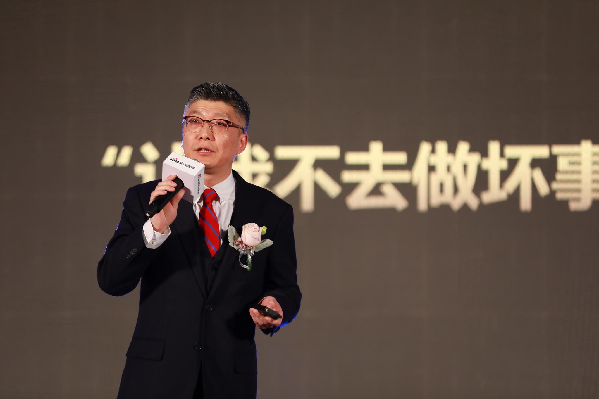 北京大学考试研究院院长秦春华出席盛典并发表主题演讲
