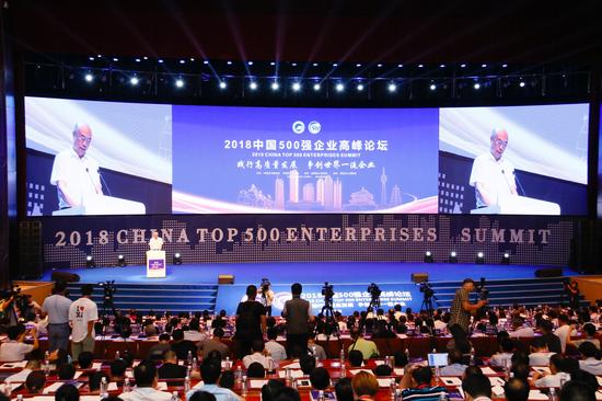 2018中国企业500强揭晓:国家电网中石化中石油列前三