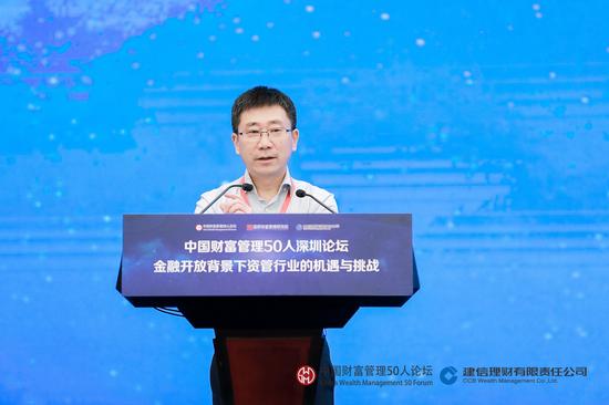 建信理财刘兴华:理财公司要成为资管新规落地试验田
