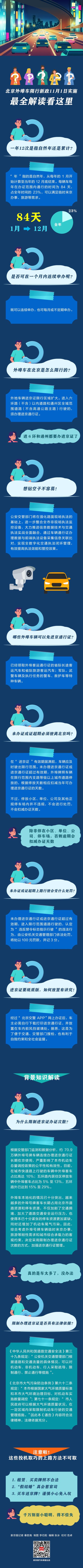 瑞博开户中心·东亚中国成为首家获准在前海开设分行的外资银行