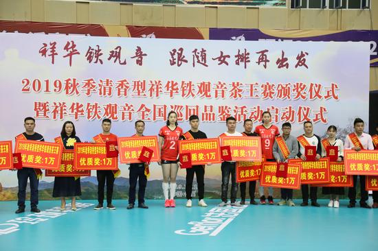 八一女排王云蕗、刘晏含为铜奖获得者颁奖