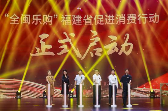 图片来源:福建省广播影视集团融媒体资讯中心