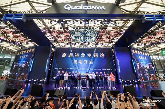 2020ChinaJoy高通骁龙再度包馆,极致数字娱乐体验竞速开启