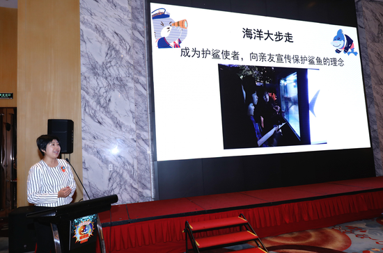 香港海洋公园业务拓展及教育执行总监李玲凤女士介绍海洋公园教育课程
