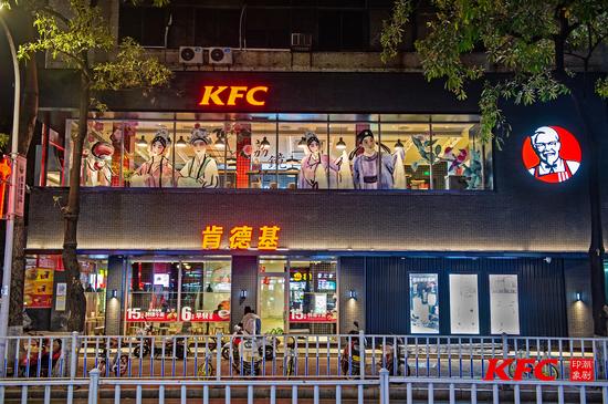 汕头首家潮剧文化主题餐厅亮相