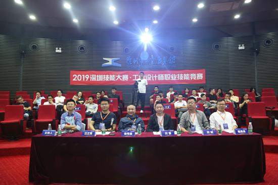 2019深圳技能大赛工业设计师职业技能竞赛决赛落幕