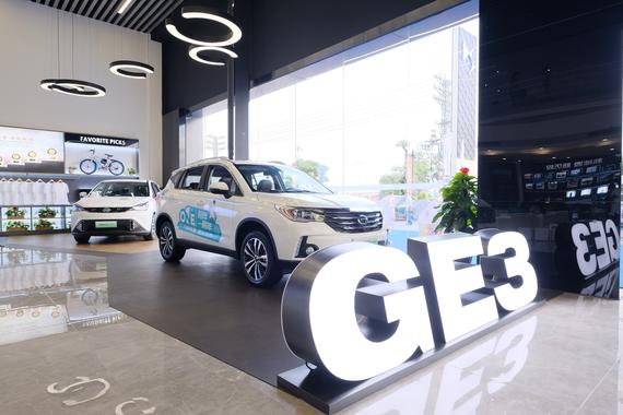 广汽新能源永瑞体验中心成为东莞寮步汽车城一道新风景线