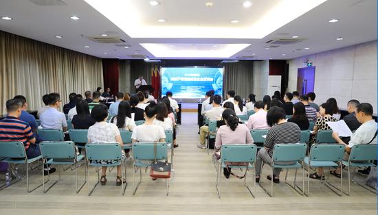 广州市越秀区发布知识产权新政策 助力企业创新发展