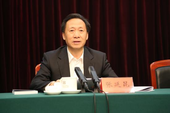 北京市法学会召开第七届常务理事会 第四次(扩大)会议