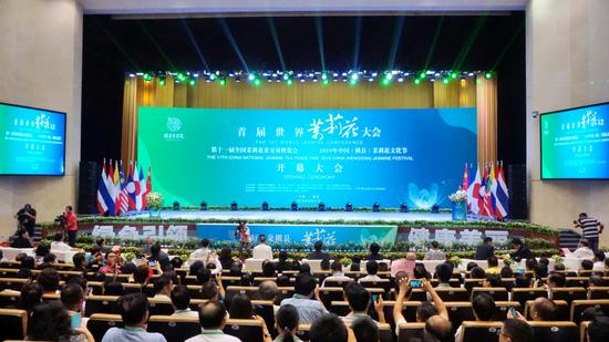 首届世界茉莉花大会在横县隆重开幕