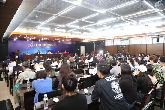 海南师范大学音乐学院举办国际音乐教育论坛