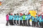 张家口市首届万名小学生滑雪体验活动在崇礼启动