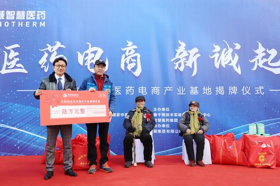 林海成董事长为湖南老兵之家捐赠现金和物资
