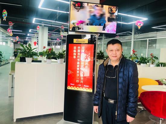 中国当代著名书法家、文学家贺京沙