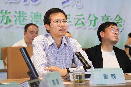 江苏省大运河文化旅游投资管理有限公司投资管理部总监董彧