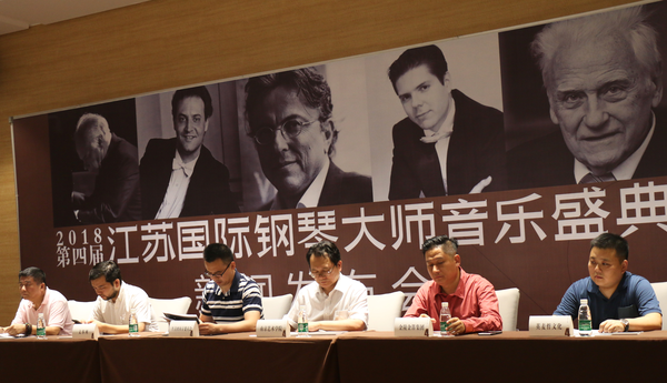 """钢琴大师音乐盛典十月奏响 南京将迎首架""""金钢琴"""""""