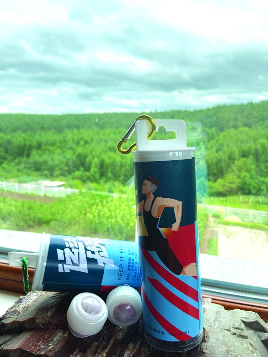 人参运动瓶盖饮品系列 吉林永活生物技术有限公司