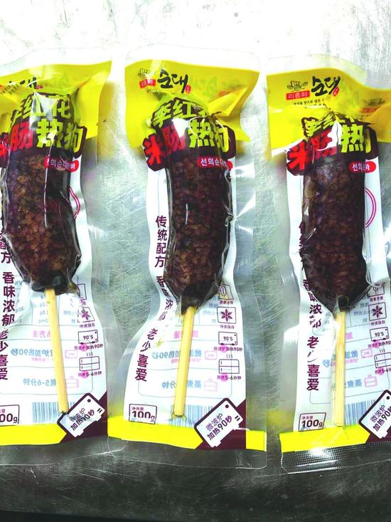 米肠热狗延边亿源食品有限公司