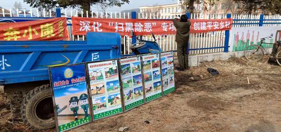 """龙井市农机总站组织开展""""扫黑除恶""""专项斗争宣传"""