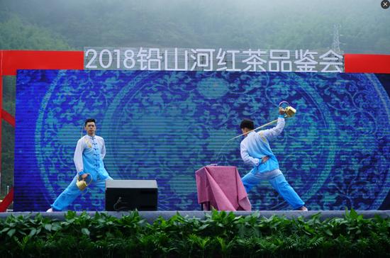 """bob足球:铅山举办""""2018河红茶品鉴会""""深入推进茶旅融合"""