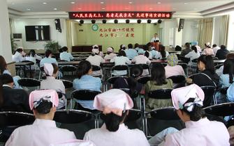 九江市妇幼开展先进事迹宣讲活动