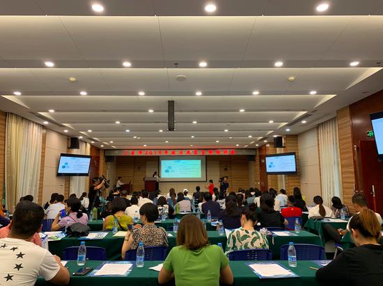 「上海人才市场」三亚2019年就业优惠政策、扶持政策宣讲班开班
