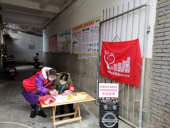 社区疫情防控工作志愿者