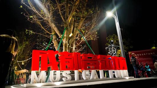 """2019""""影响城市之声(成都)""""国际音乐产业高峰论坛在武侯区举行"""