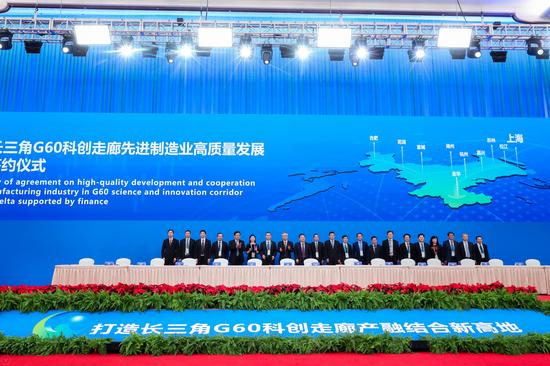 任德奇:全面助力G60科创走廊成为长三角区域跨越式发展新的经济增长极和发动机