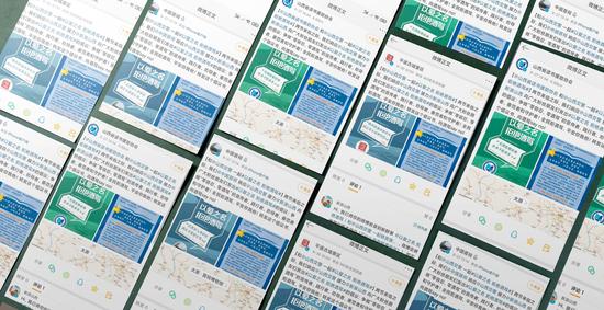 企业、景区微博联动转发山西交警倡议书