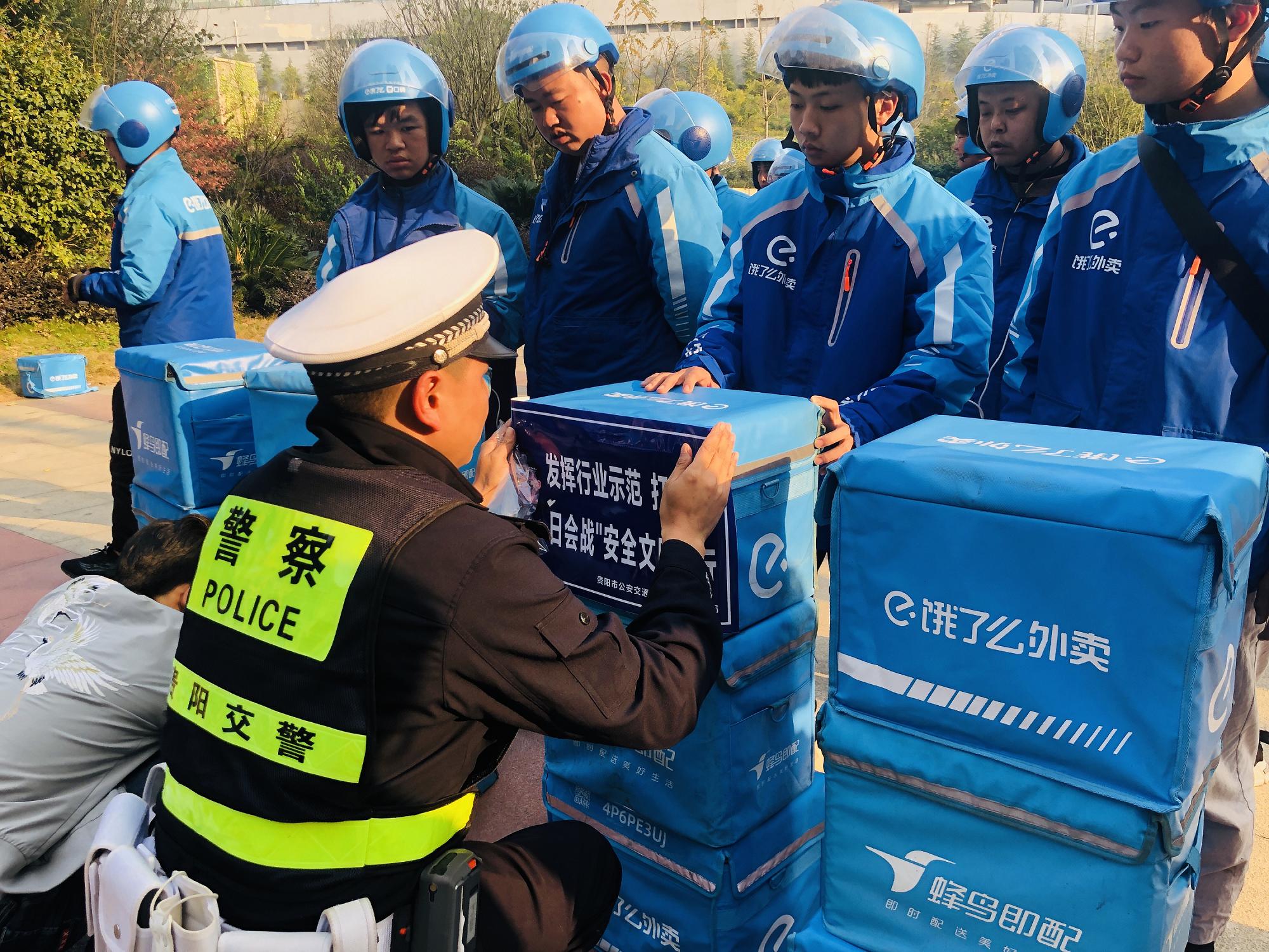 饿了么副总裁黄眉:外卖骑手交通事故率呈下降趋势