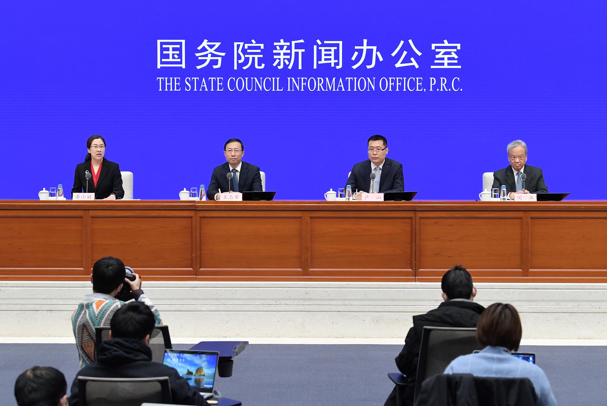 新华财经|工信部:将研究制定APP个人信息保护暂行规定