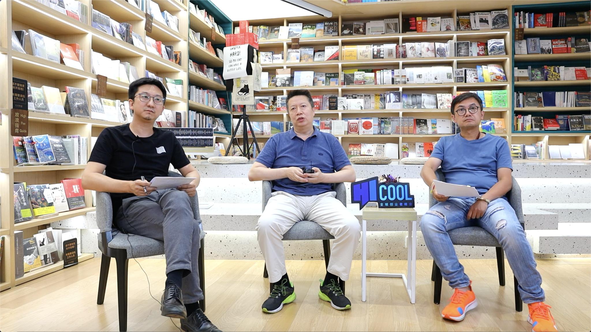 对话优客工场毛大庆:北京是海归创业者起步的最好之地图片
