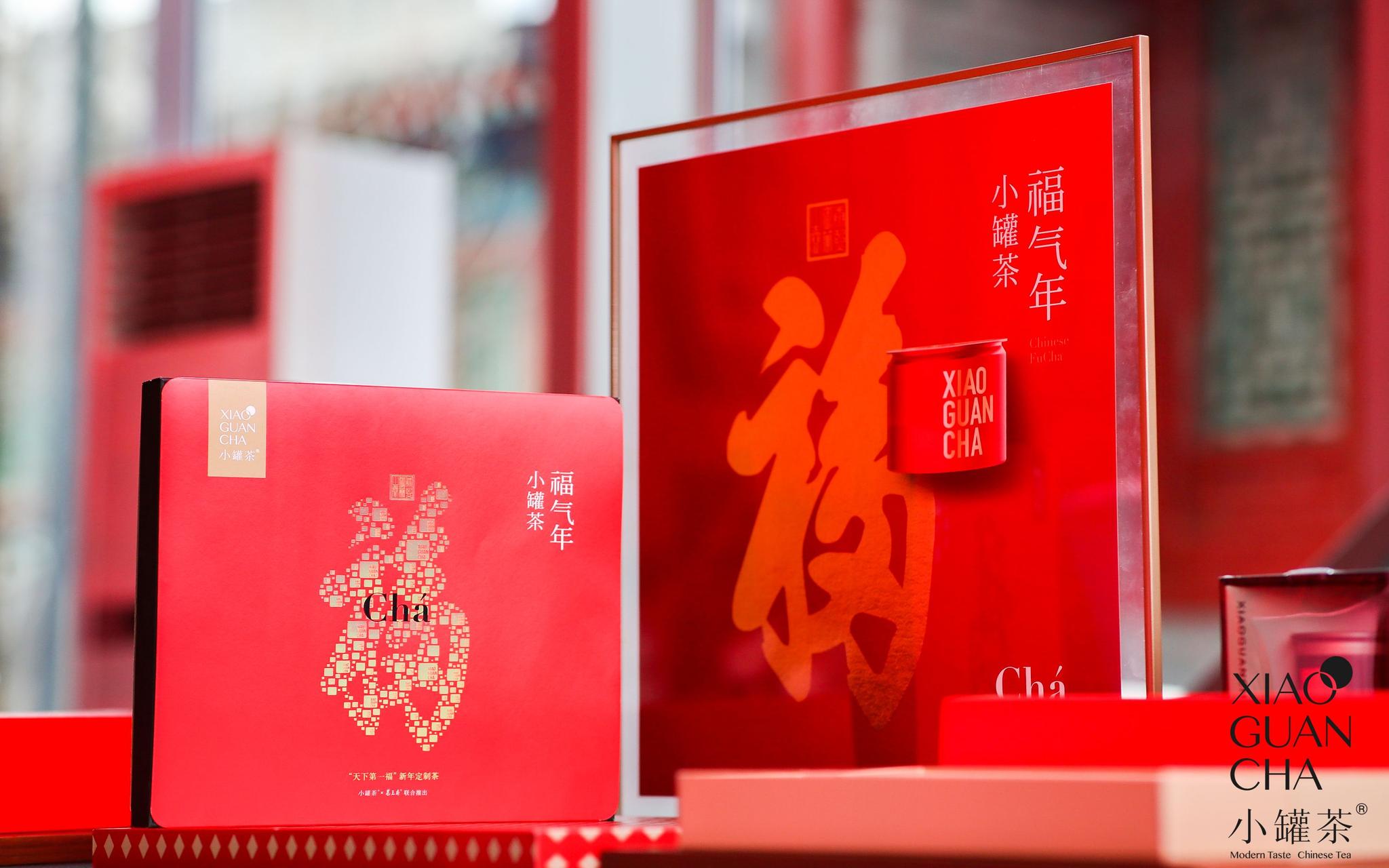 小罐茶获评新京报年度标杆品牌力企业图片