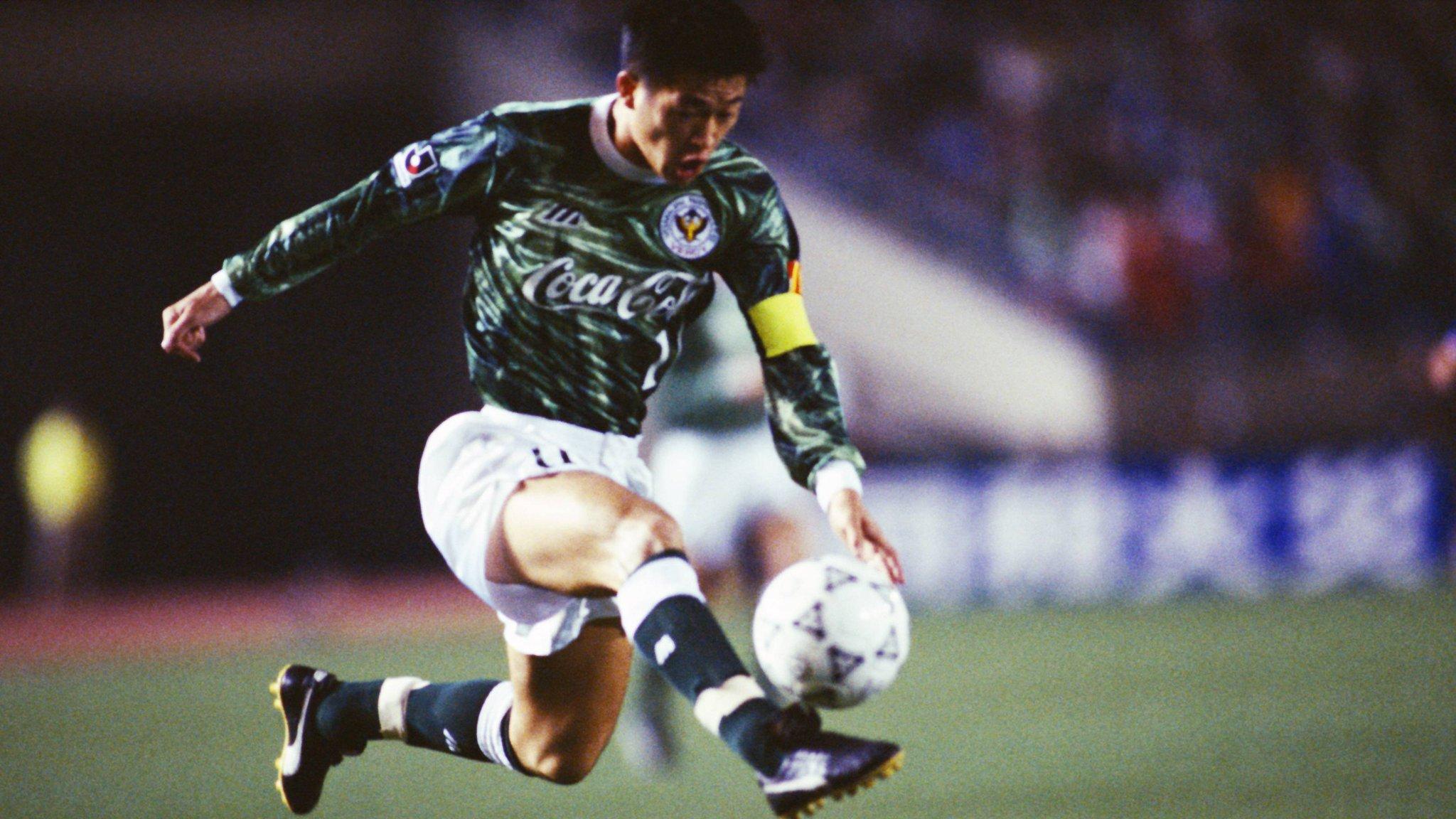 1994年的今天,三浦知良拿到J联赛元年冠军