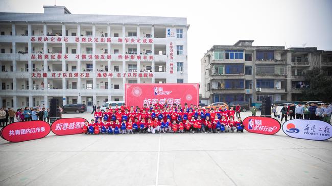 携手中国青少年发展基金会NBA关怀行动助力希望工程