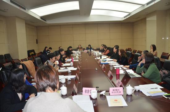 陕西省召开《实施(反家庭暴力法)办法》征求意见座谈会