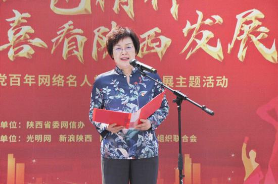 渭南市委常委、宣传部长王玉娥致辞