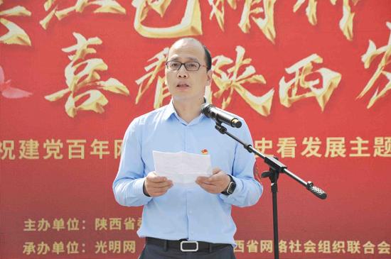 光明网副总裁陈建栋致辞