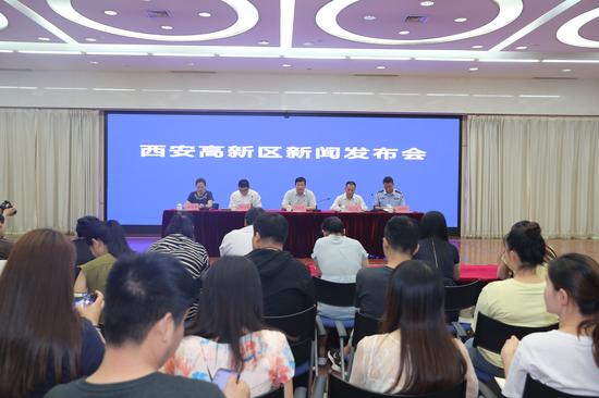 西安高新区召开扫黑除恶专项斗争新闻发布会