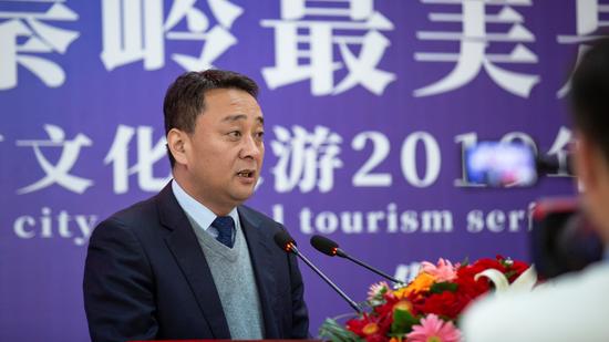 商洛市文化和旅游局局长杨长江致辞